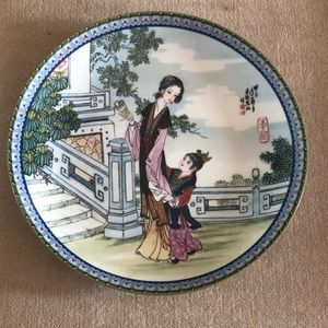 Jingdezhen Imperial Plate 1986